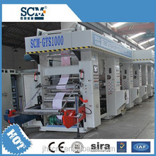 Factory Direct Sales rotogravure printing machine, copper-plate press, Rotogravure Press