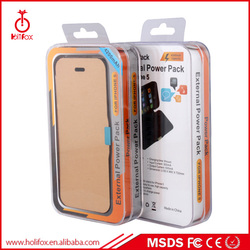 Rechargeable Mobile phone Battery Pack With flip Holifox Direct Manufacturer