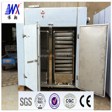 CT-C Series Fruit and vegetable dryer