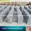 Best Selling granite stone road kerb different types