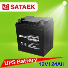 12 volt sealed rechargeable lead acid battery