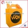 Best seller decorative cake boxes custom cardboard box