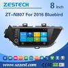 car dvd gps player for Nissan Lannia 2016 Bluebird car gps navigator with radio bluetooth car gps navigation system