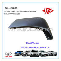 2804305-K00 Great Wall Hover Mudguard
