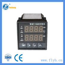 Feilong temperature controlled on off switch