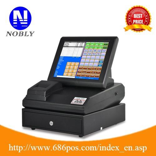pos machine for sale