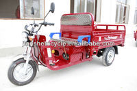 2014 high quality moped cargo tricycles