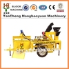 M7MI TWINS diesel engine mobile clay brick making machine for sale