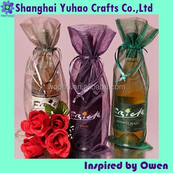 Sheer organza favor party bags ribbon drawcord organza gift pouch