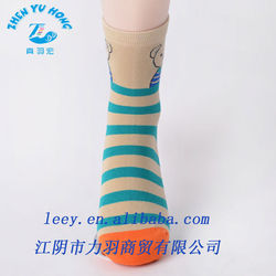 Kids Elastic Rib High Cut Causal Socks, Mercerized Cotton Knitted Custom Footwear