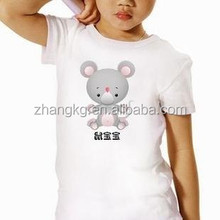 2015 designed for 2-14 year-old children&cute 100% cotton child T-shirt
