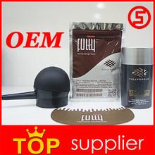 FREE Sample 2015 FULLY Hair Building Fiber Oil Product