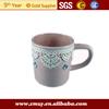 /p-detail/cer%C3%A1mica-taza-de-helado-300005328826.html
