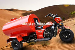 2015 Chinese new high quality 150-300 cc water tank truck cargo tricycle