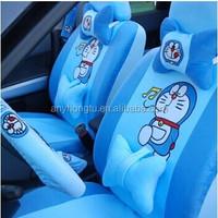 New design car accessories flannel cartoon seat cover