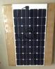 solar portable panel flexible solar roof