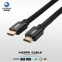 CHOSEAL Gold Plated 26 AWG HDMI Cable w/ Ethernet Support 3D 4K Blu-ray for iPad HDTV STB PS4 XBOX ONE/360