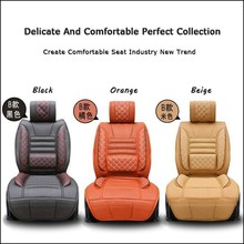 2015 The Latest Summer Car Seat Cushion Ice Silk Cushion Supplies Leather Stitching Cotton And Linen Stripes Ice Silk