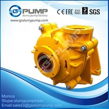 pump to suck mud and sand/mud pump for drilling rig/ mining slurry pump