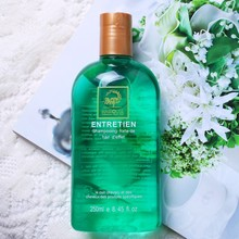 Brazilian bio keratin shampoo