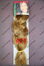 Black high-temperature wire wig hair shade Bounce 175g / bag factory direct large favorably xpression ultra braid
