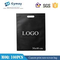 non woven bag fabric bag with logo print 30x40 cm