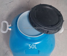 13 Gallon Plastic Barrel