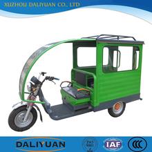 three wheel electric bicycle motorcycle rickshaw for India