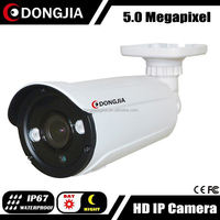 DONGJIA waterproof bullet 2 Array leds 40m ir view megapixel hd 5mp security system wide angle surveillance camera