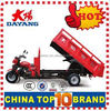 Popular 3 wheel cargo tricycle new style of 150/175/200/250/ cargo tricycle with Dumper