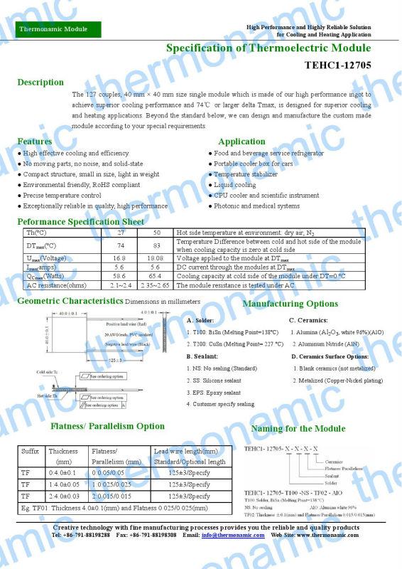 TEHC1-12705