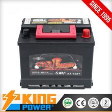 Cheap DIN standard 54519MF car battery 12V45AH auto battery