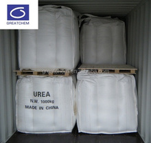 Agricultural grade and Industrial grade Urea;Urea N 46%