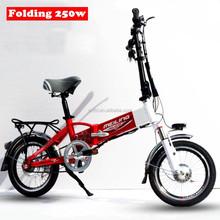 Chinese 250w bike dc hub motor electric cheap mini folding electric bike for sale