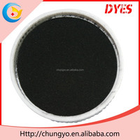 Cheap leather and fur dyes Acid Balck 194 synthetic leather shoe dye