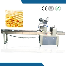 high sensitive sensor coconut candy packing machine
