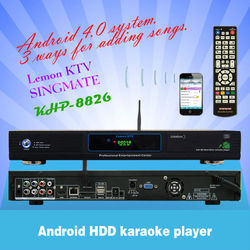 Android Porfessional Lemon KTV player with HDMI 1080P ,Support MKV/VOB/DAT/AVI/MPG songs ,Over 3TB up to 16TB HDD ,songs encryp