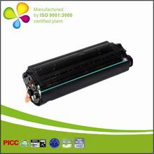 Compatible Canon Laser Toner Cartridge FX-9 / FX9 / FX 9