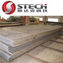 ASTM A 285 Grade C Steel Plate