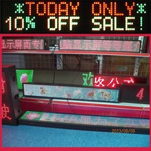 Alibaba Express Hot Selling P10 Single White Color Programmable LED Moving Message Sign Board