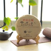 Chinese yunnan raw puer tea to market india, organic slmming tea
