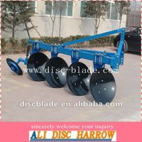 1LY(T) series of agricultural disc plough for tractors 2015 HOT SALE