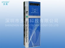 DUOAO 15 meters reading long distance parking complete equipments come from RFID card parking management system manufacturer