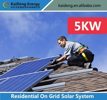 5kw solar system for home / China solar energy system