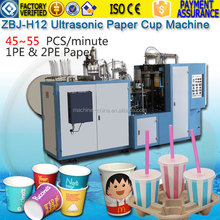 Disposable coffee paper cup making machine rate cost