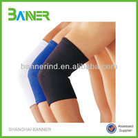 High quality Protector volleyball elbow pads