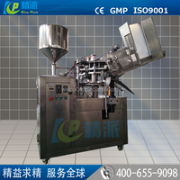 Factory sale KPJ automatic aluminum tube filling sealing machine for toothpaste