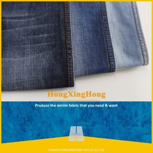 NO 696 lab dips 10oz 100 cotton denim jeans fabric for jeans,pants and jacket