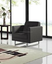 2015 New Modern Fabric Simple Single sofa