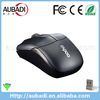 Hot new products cheap wireless mouse